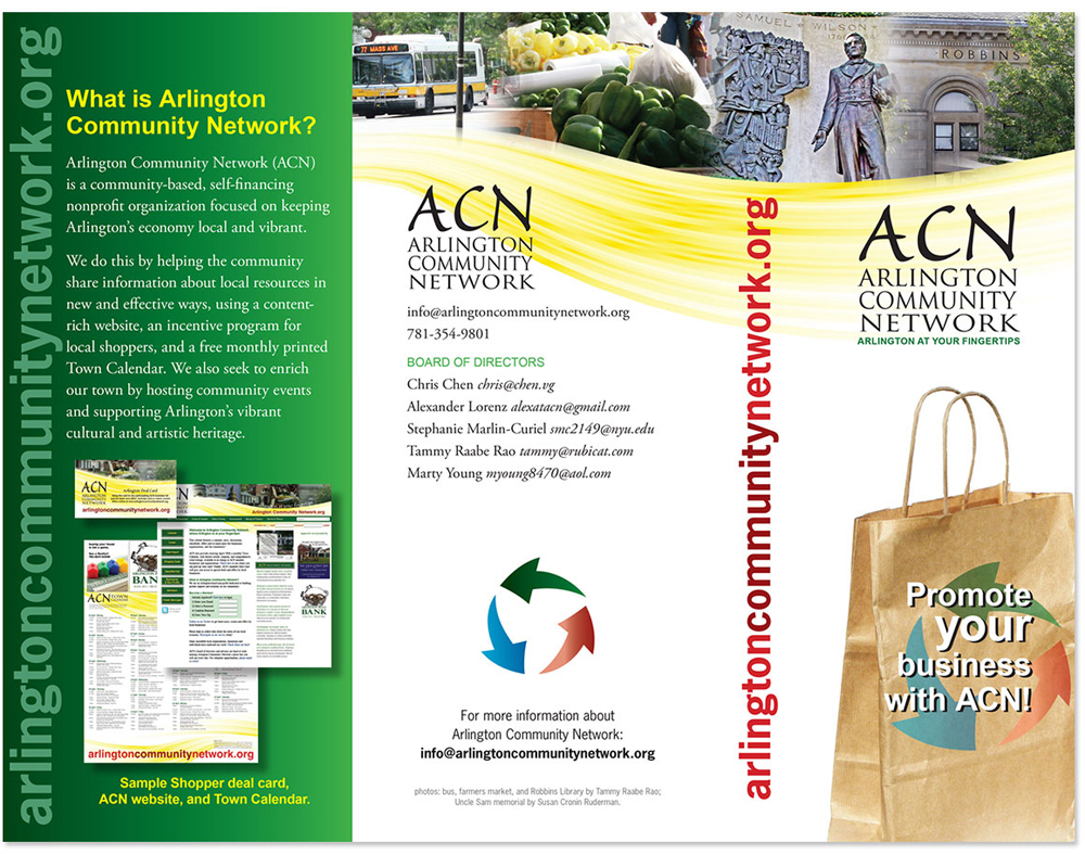Business sponsorship brochure, outside